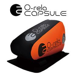 オーリラO2カプセル【1.3気圧】リクライニング・シートタイプ酸素カプセルブラック&オレンジ