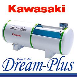 """【展示・美品】高気圧酸素カプセル """"ドリームプラス """"20台限定数のみ"""