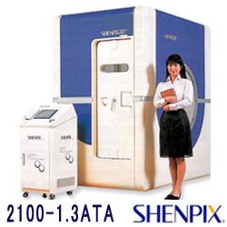 【中古】(1)シェンペクス高気圧キャビン2100最大4人 大型タイプ