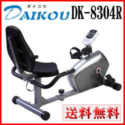 ダイコウ DK-8304R