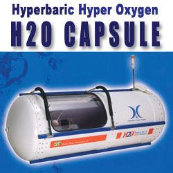 """【展示・未使用】酸素カプセル""""H2Oカプセル""""酸素濃縮器付き"""
