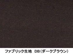 画像3: マッサージチェア「ソファーダ SKS-01」フジ医療器【展示現品・美品】