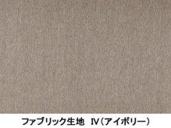 画像4: マッサージチェア「ソファーダ SKS-01」フジ医療器【展示現品・美品】