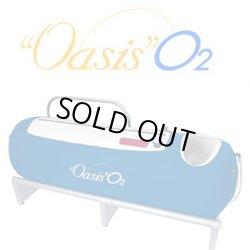 画像1: 【中古】OasisO2 1台 サイズM 格安セット 動作確認済み1.3気圧 4年使用