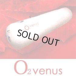 画像1: 【中古】新製品O2 venus 酸素カプセル 個人使用の大変キレイな商品