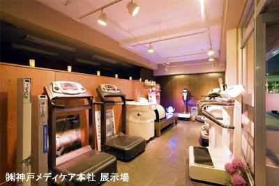 (株)神戸メディケア 第一ショールーム