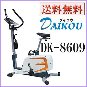 ダイコウ DK-8609