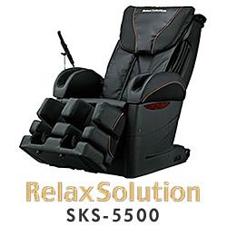 リラックスソリューション マッサージチェア SKS-5500