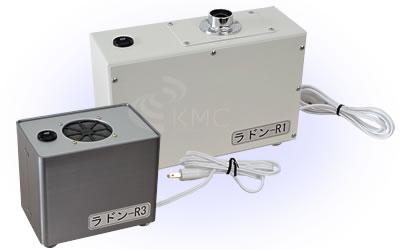 ラドンガス発生器(ラドンR-1・ラドンR-3)