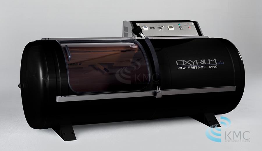 OXYRIUM Plus(オキシリウムプラス)カプセル本体画像
