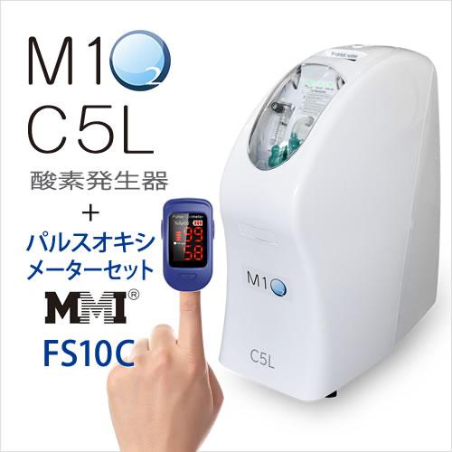 M1O2-C5L(エムワンオーツーシー5エル)