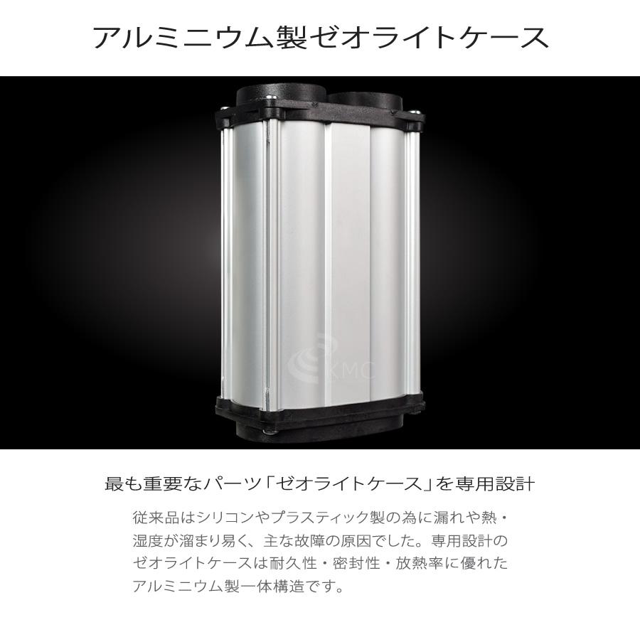アルミニウム製ゼオライトケース