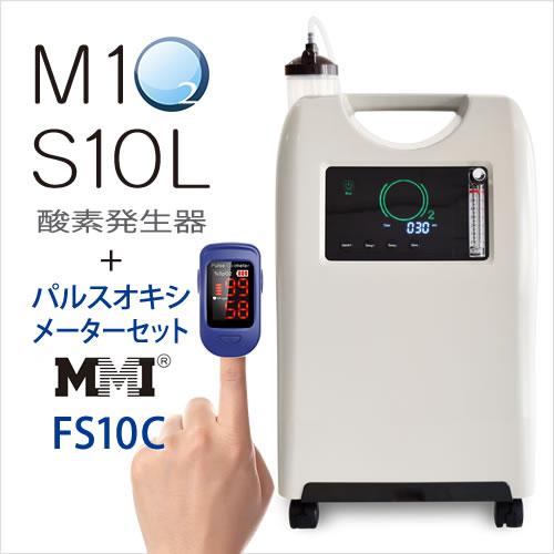 M1O2-S10L(エムワンオーツーエス10エル)