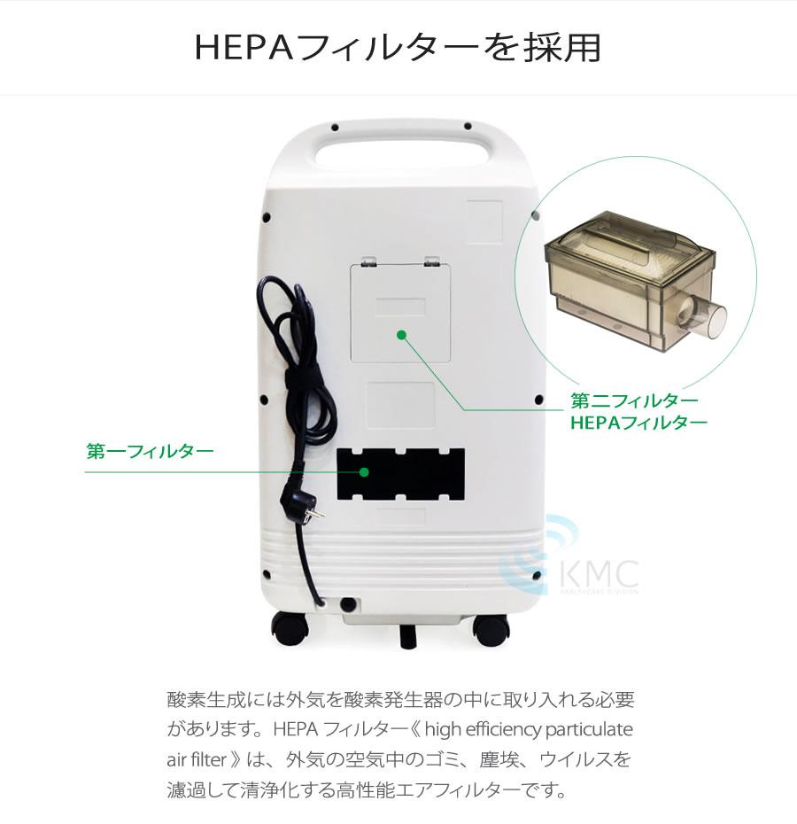HEPAフィルターを採用