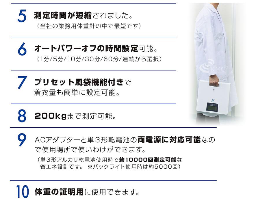 測定時間プリセット風袋機能付き・200kgまで測定可能